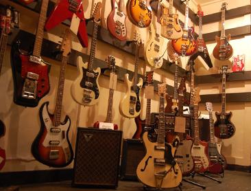 guitar shop bridge